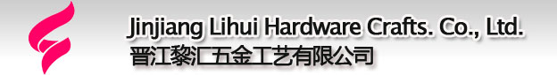 Jinjiang Lihui hardware crafts co.,ltd.
